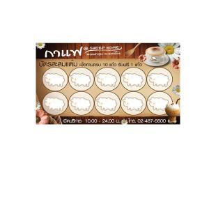 Loyalty Cards Size 9 x 5.5 cm,